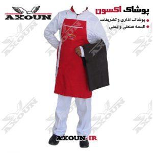 مدل لباس آشپزی ، لباس کار آشپزی ، لباس کار آشپزخانه ، مدل لباس آشپزی مردانه ، عکس لباس آشپزی ، لباس آشپزی ، لباس آشپزي ، فروش لباس آشپزی ، لباس فرم آشپزی